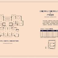 15恒大綠洲10-2 15-2.jpg
