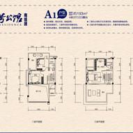 中山敏捷錦秀海灣城18.jpg
