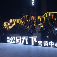 WeChat 圖片_20210818181240.jpg