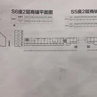 萬達廣場17.jpg