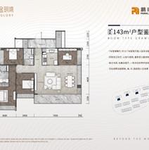 鵬瑞金玥灣6.jpg