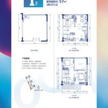 龍光玖龍湖13.jpg