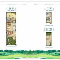 恆大世紀夢幻城15別墅.jpg