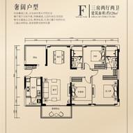 龍光玖譽城 (17).jpg