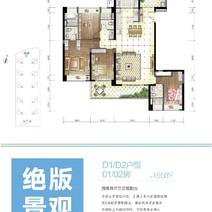 九洲保利天和 (13 ).jpg
