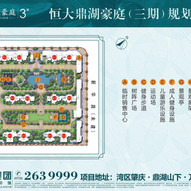 WeChat 圖片_20210512100257.jpg