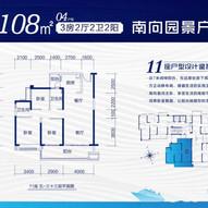 中山敏捷錦秀海灣城12.jpg