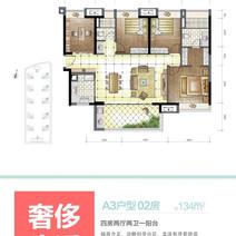 九洲保利天和 (11 ).jpg