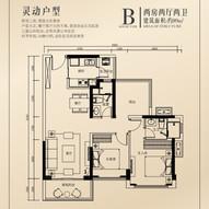 龍光玖譽城 (14).jpg