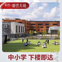 WeChat 圖片_20210825130259.jpg