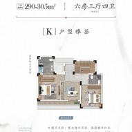 WeChat 圖片_20211001133858.jpg