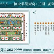 WeChat 圖片_20210512100204.jpg