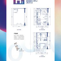 龍光玖龍湖12.jpg
