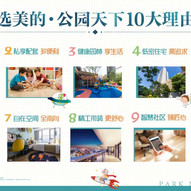WeChat 圖片_20210818181213.jpg