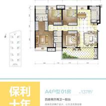 九洲保利天和 (12 ).jpg