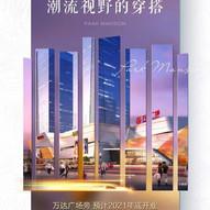 WeChat 圖片_20210822150246.jpg
