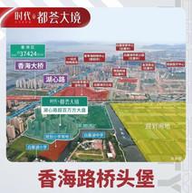 WeChat 圖片_20210825130256.jpg
