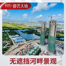 WeChat 圖片_20210825130302.jpg