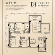 龍光玖譽城 (16).jpg