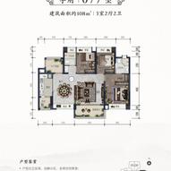 雲山詩意·學府7.png