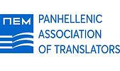 PEM logo - English.jpg