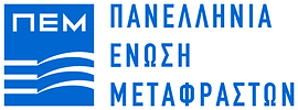 Logo-PEM.png