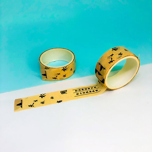 Washi Tape Oriental