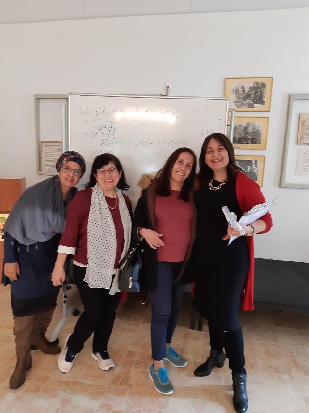 סדנת פרישה לעובדי עיריית רמת גן