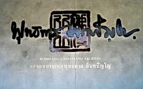 Budhadasa-Bld.