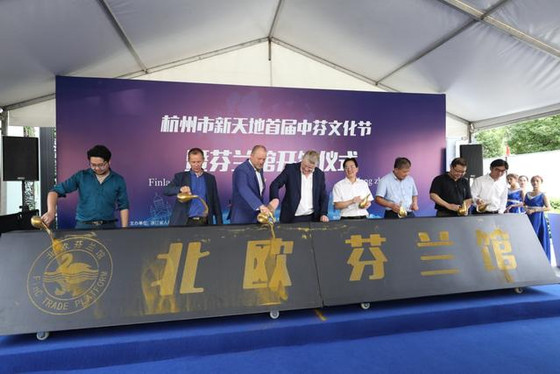 Finland in China takes a great leap forwards in Hangzhou