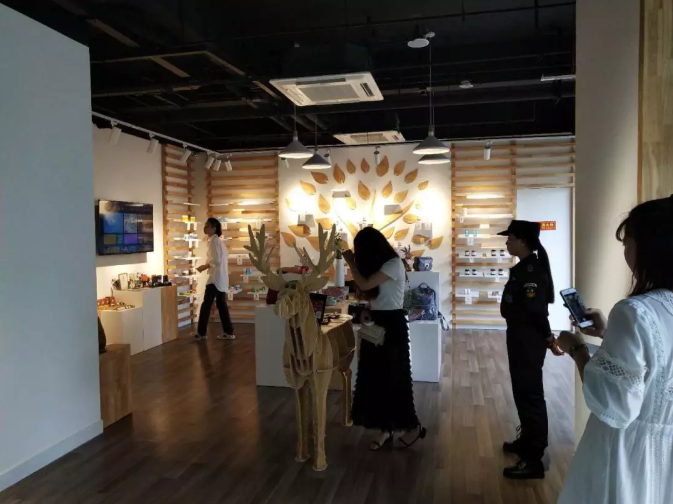Showroom for Finnish products