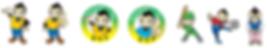 강서구캐릭터(새로미)_기본형 [Converted].png