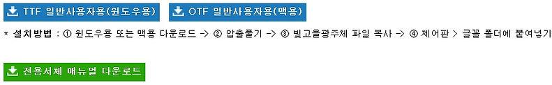 gwangju_go_kr_20190328_233711.jpg