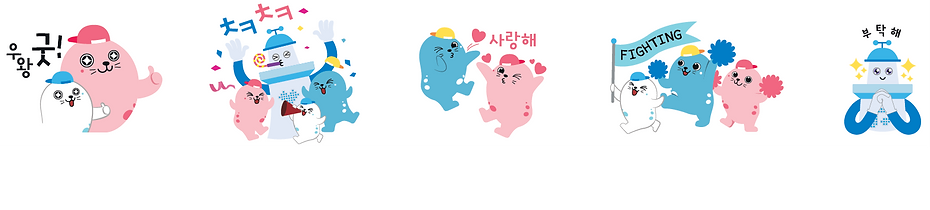 인천시 캐릭터.png