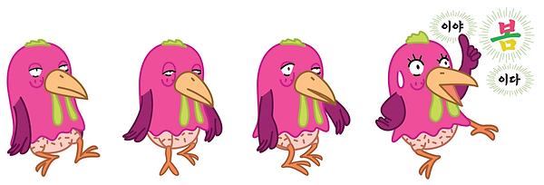chickenaaaa1.png