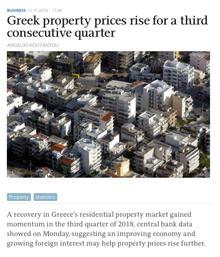 Yunanistan'da Gayrimenkul Yatırımı için BUGÜN neden doğru zaman?