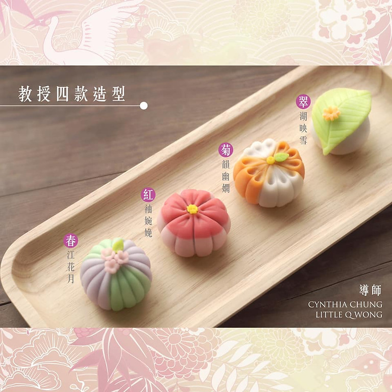 (M2) 水晶菓子月餅