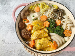 暖心蛋餃素菜鍋