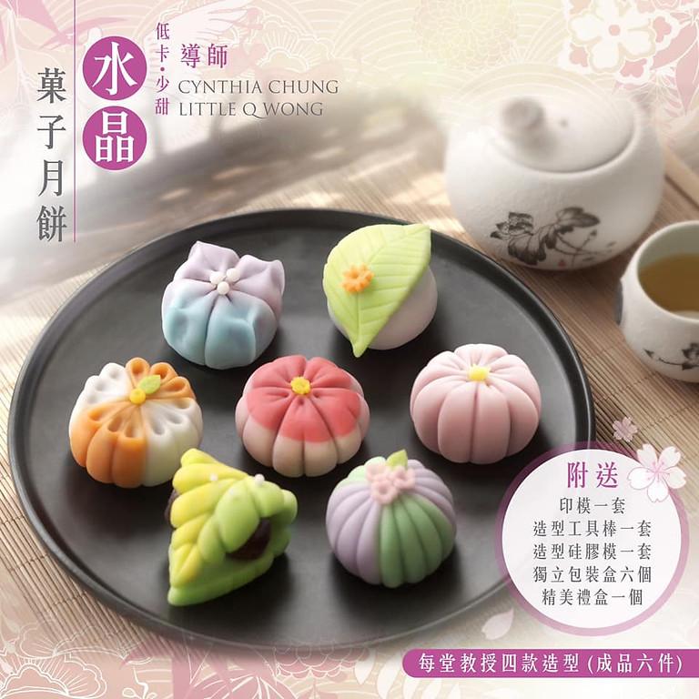 (M1) 水晶菓子月餅