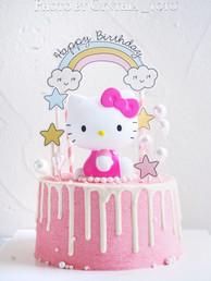 Cake 35.jpg