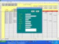 「エクセル資金繰予定表」入金予定表シート画面