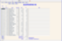 「Access原価計算システム」製造間接費集計表