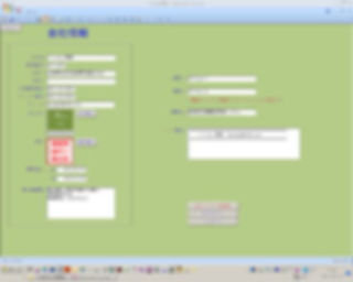 「旅館宿泊業顧客管理システム」会社情報画面