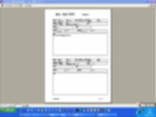 「Access顧客管理名簿」帳票形式の印刷画面