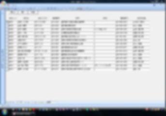 賃貸物件管理ソフト「街の不動産屋さん」貸主一覧表画面
