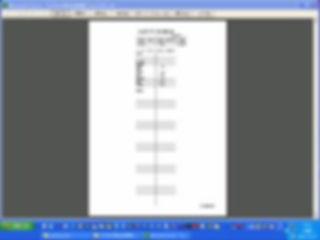 「エクセル現金出納帳」収支累計表の印刷イメージ