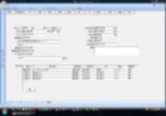 賃貸物件管理ソフト「街の不動産屋さん」貸主情報画面
