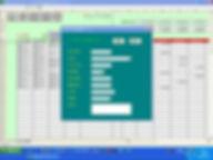 「エクセル資金繰予定表」支払予定表シート画面