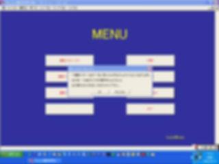 「Access顧客管理名簿」エクセルファイルへデータのエキスポート