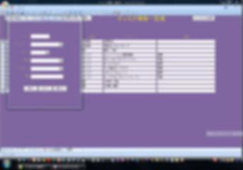 「CD&DVD管理データベース」ディスク情報一覧表画面と抽出フォーム